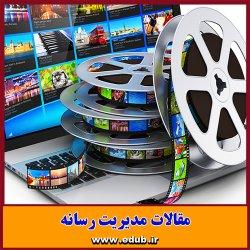 مقاله علمی و پژوهشی کارکرد رسانه و اینترنت در تحولات جهان عرب
