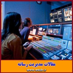 مقاله علمی و پژوهشی سینمای ایران در سینمای غرب