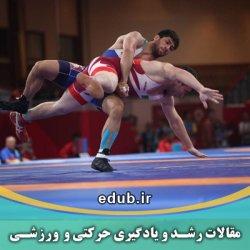 مقاله آسیب ورزشی در ارتباط با ویژگی های شخصیتی کشتی گیران نخبۀ ایران