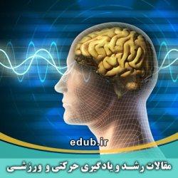 مقاله ویژگیهای روانسنجی نسخۀ فارسی سیاهۀ ذهنآگاهی ورزشی
