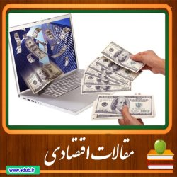 مقاله بررسی قاعده پولی بهینه در یک اقتصاد باز کوچک در دو رژیم نرخ ارز شناور و مدیریت شده