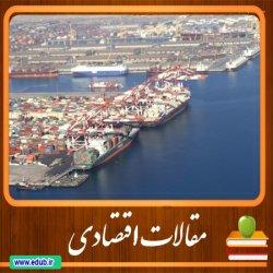 مقاله تدوین یک الگوی اقتصادسنجی برای شبیهسازی تقاضای ورود کشتی به بندر شهید رجایی