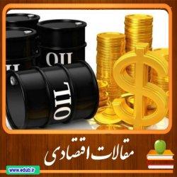 مقاله بررسی رابطه بین نوسانات درآمدهای نفتی و اندازه دولت بر سرمایه اجتماعی در ایران