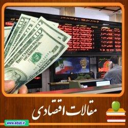 مقاله اثر نوسانات نرخ ارز واقعی موثر بر مصرف در ایران