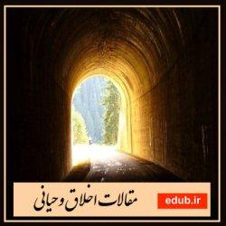مقاله اسلام، اخلاق و خودمهارگری روانشناختی
