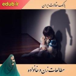 مقاله بدرفتاری عاطفی و اختلالات درونی سازی شده در دختران نوجوان: نقش میانجی گر تنظیم هیجان