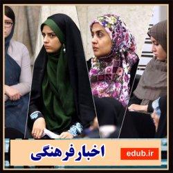 ضوابط پوشش دانشجویان