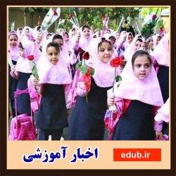 ضرورت آموزش و پرورش رایگان و کیفی برای همه کودکان