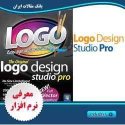نرم افزار طراحی لوگو با کیفیت  Summitsoft Logo Design Studio Pro Vector Edition