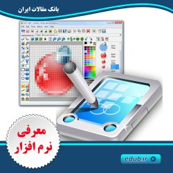 نرم افزار طراحی و ساخت آیکون برای برنامه های مختلف SoftOrbits Icon Maker