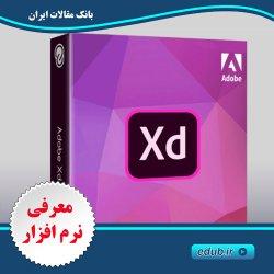 نرم افزار طراحی و نمونه سازی رابط کاربری و تجربه کاربری  Adobe XD CC