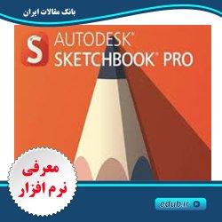 نرم افزار طراحی و ویرایش تصویر Autodesk SketchBook Pro