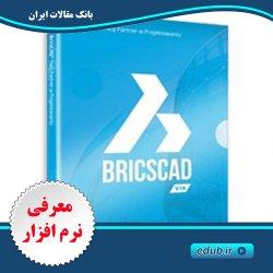 نرم افزار طراحی داخلی پروژه های مختلف ساختمانی BricsCad
