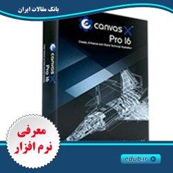 نرم افزار تصویر سازی تکنیکی ACD Systems Canvas X Pro