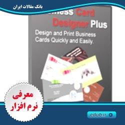 نرم افزار طراحی کارت های تجاری زیبا و حرفه ای  Business Card Designer Plus