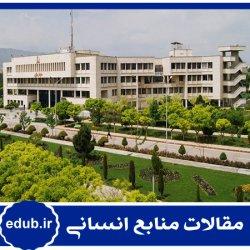 مقاله برنامهریزی نیروی انسانی برای پیشبینی تقاضای هیئت علمی در دانشگاه فردوسی مشهد