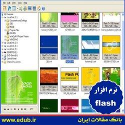 نرم افزار مدیریت فایل های فلش Dream FlashSee