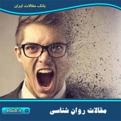 دلیل اعتیاد به خشم چیست؟