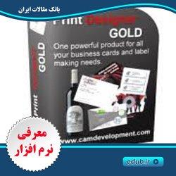 نرم افزار طراحی کارت ویزیت و برچسب Print Designer Gold
