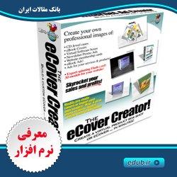 نرم افزار طراحی جعبه های سه بعدی Laughingbird Software eCover Creator