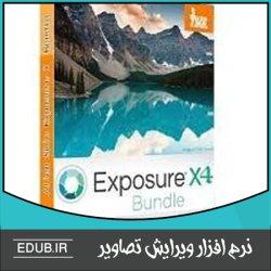 نرم افزار و پلاگین های ویرایش حرفه ای و خلاقانه عکس های دیجیتال - Alien Skin Exposure X4 Bundle