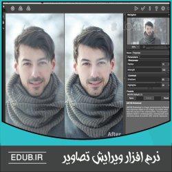 نرم افزار بهینه سازی و تصحیح نور عکس های دیجیتالی AKVIS Enhancer