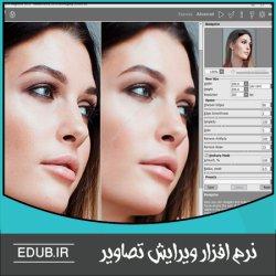 نرم افزار بزرگنمایی و افزایش اندازه عکس بدون افت کیفیت AKVIS Magnifier