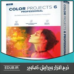 نرم افزار افکت گذاری و اعمال فیلتر بر روی عکس ها Franzis COLOR Projects Professional