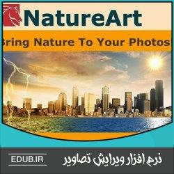 نرم افزار اضافه کردن پدیده های طبیعی به عکس AKVIS NatureArt