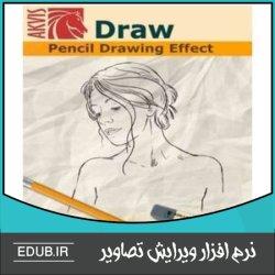 نرم افزار تبدیل عکس به طرح های نقاشی با مداد AKVIS Draw