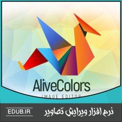 نرم افزار ویرایش عکس حرفه ای AKVIS AliveColors