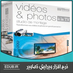 نرم افزار تبدیل فیلم ها و عکس ها به نمایش های بزرگ در تلویزیون  Photos And Videos On TV HD Ultimate