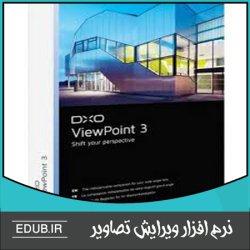 نرم افزار ویرایش و اصلاح عناصر تصاویر DxO ViewPoint