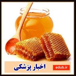 استفاده از عسل به جای آنتی بیوتیک