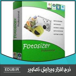 نرم افزار تغییر حجم گروهی تصاویر  Fotosizer Professional