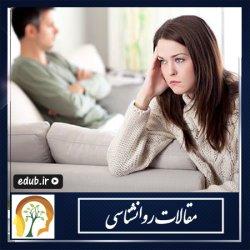 وجود حسادت در زندگی زناشویی