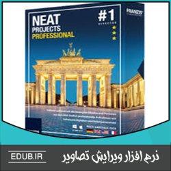 نرم افزار تشخیص عناصر متحرک و ناخواسته در عکس و حذف خودکار آن ها Franzis NEAT Projects Professional