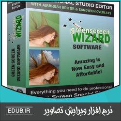 نرم افزار تغییر دادن پس زمینه تصاویر ضبط شده با کمک دوربین های DSLR - Green Screen Wizard Photobooth