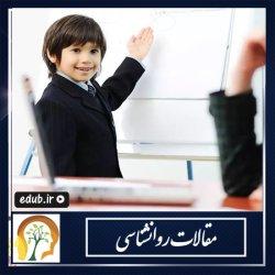 چگونه یک کودک خوش صحبت تربیت کنیم؟