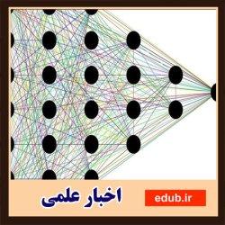 بررسی تعامل میان ژنها با کمک یادگیری عمیق