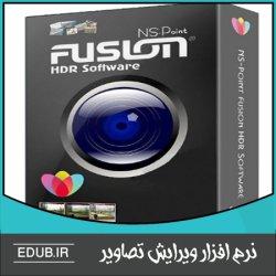 نرم افزار تنظیم کنتراست تصویر Fusion