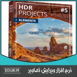 نرم افزار بهبود کیفیت عکس و حذف نویزهای عکس Franzis HDR Projects 2018 Professional