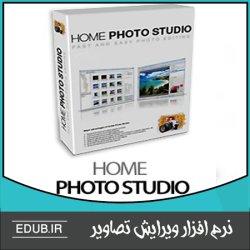نرم افزار ویرایش تصاویر و افزایش کیفیت عکس Home Photo Studio