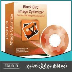 نرم افزار کاهش حجم عکس بدون افت کیفیت Black Bird Image Optimizer