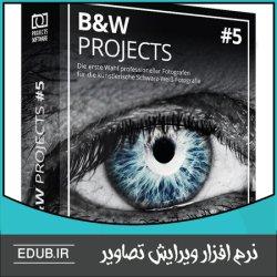نرم افزار ساخت تصاویر سیاه و سفید Franzis BLACK & WHITE Projects