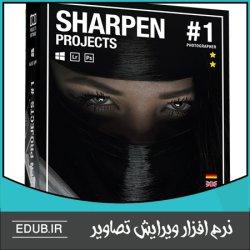 نرم افزار افزایش وضوح عکس، اعمال شارپ حرفه ای Franzis SHARPEN Projects Photographer