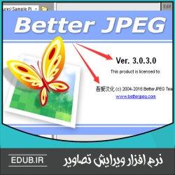 نرم افزار ویرایش عکس های JPEG بدون کاهش کیفیت Better JPEG