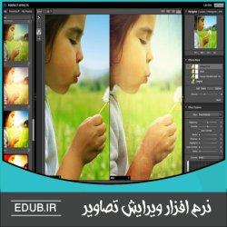 نرم افزار ویرایش و بهبود کیفیت تصاویر OnOne Perfect Enhance