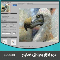 نرم افزار ساخت آسان تصاویر موزاییکی Mosaizer Pro
