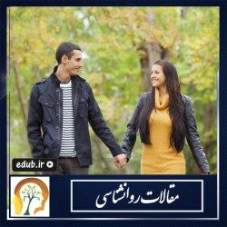 فواید روابط عاشقانه برای بدن